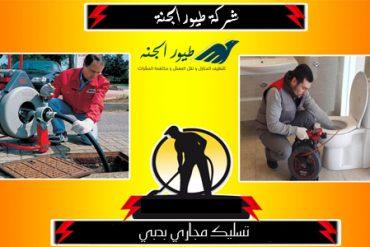 تنظيف منازل في ابوظبي خصم 35% 0566909564