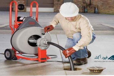 شركة تنظيف منازل بالشارقة خصم30% 0566909564