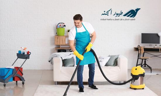 تنظيف منازل بالشارقة