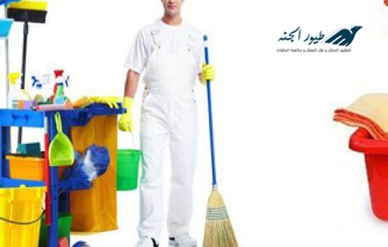 تنظيف منازل بالفجيرة